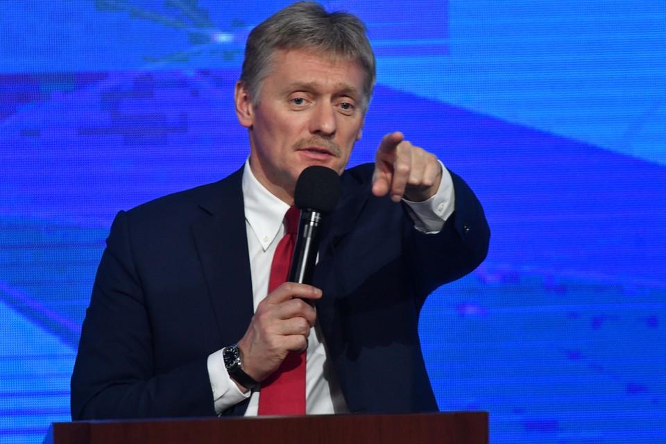Пресс-секретарь президента Дмитрий Песков заявил, что в компетенцию Кремля не входит принятие решений о необходимости введения цифровых пропусков по всей России