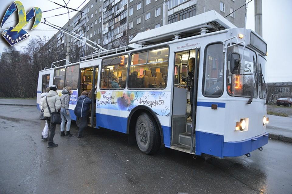 Общественный транспорт начнет ходить немножко по-новому. Фото: администрация Мурманска