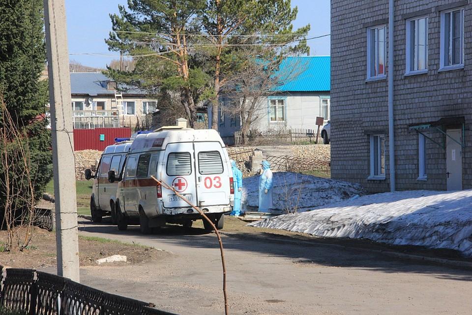 ЦРБ Змеиногорска. Фото: минздрав Алтайского края