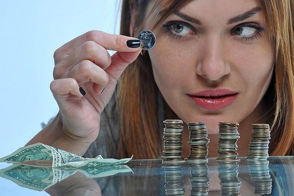 Курс рубля на 30 апреля 2020 года на открытии торгов Мосбиржи