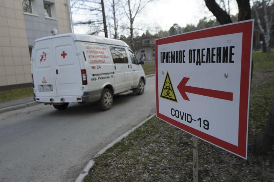 Коечный фонд Свердловской области может быть увеличен до 5 023 мест