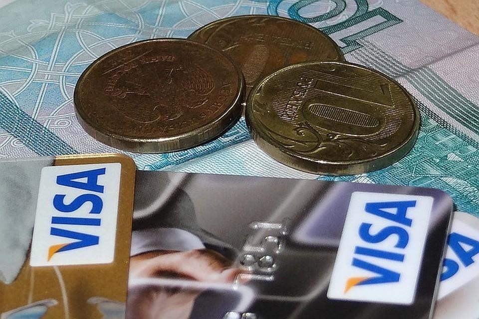 Ямалец продиктовал незнакомцу по телефону данные банковской карты и лишился денег