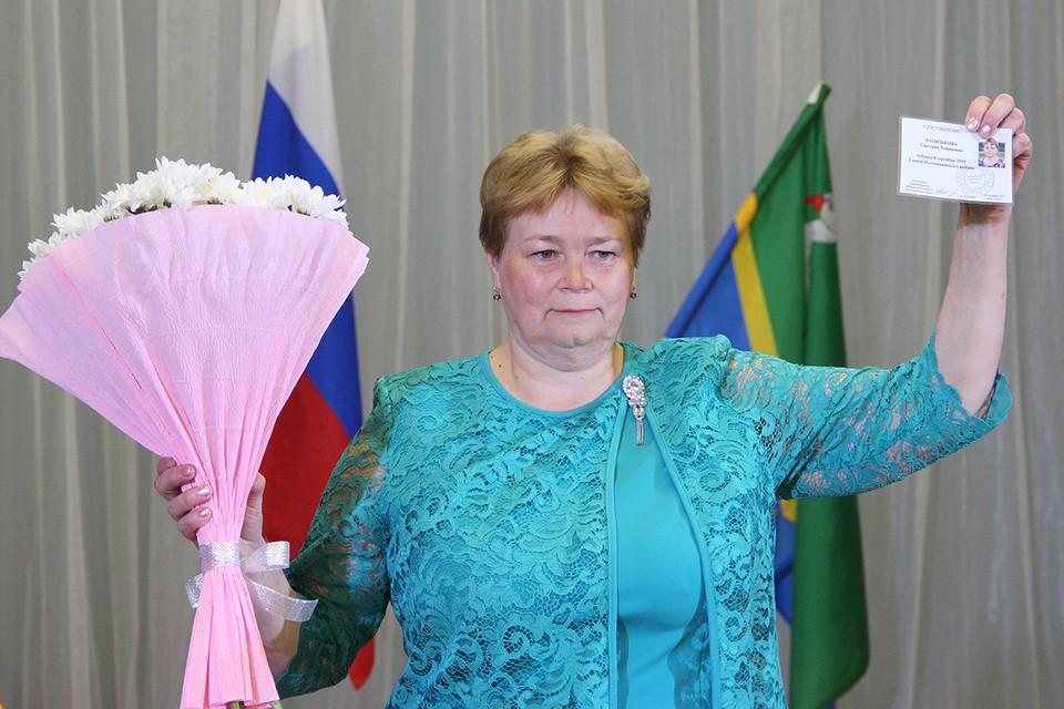 Светлана Василькова на своей инаугурации в сентябре 2019 года.
