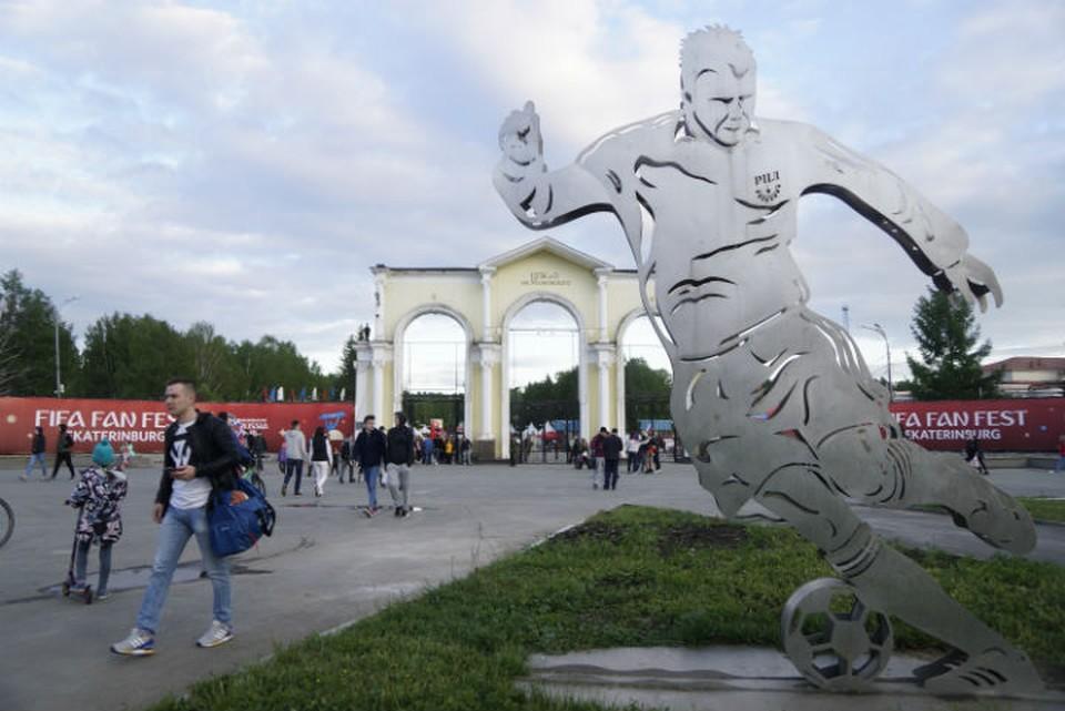 Парк Маяковского откроется для посетителей с 20 мая