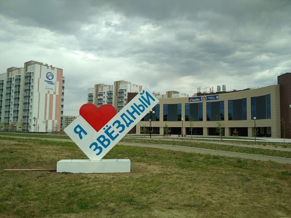 ЗАТО Циолковский не входит в общую статистику в силу своего особого статуса. Фото: amurobl.ru