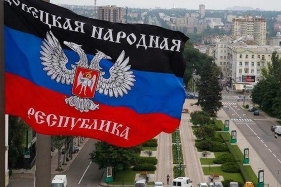 Украина обстреляла окраины Горловки и Донецка. Фото: ДАН