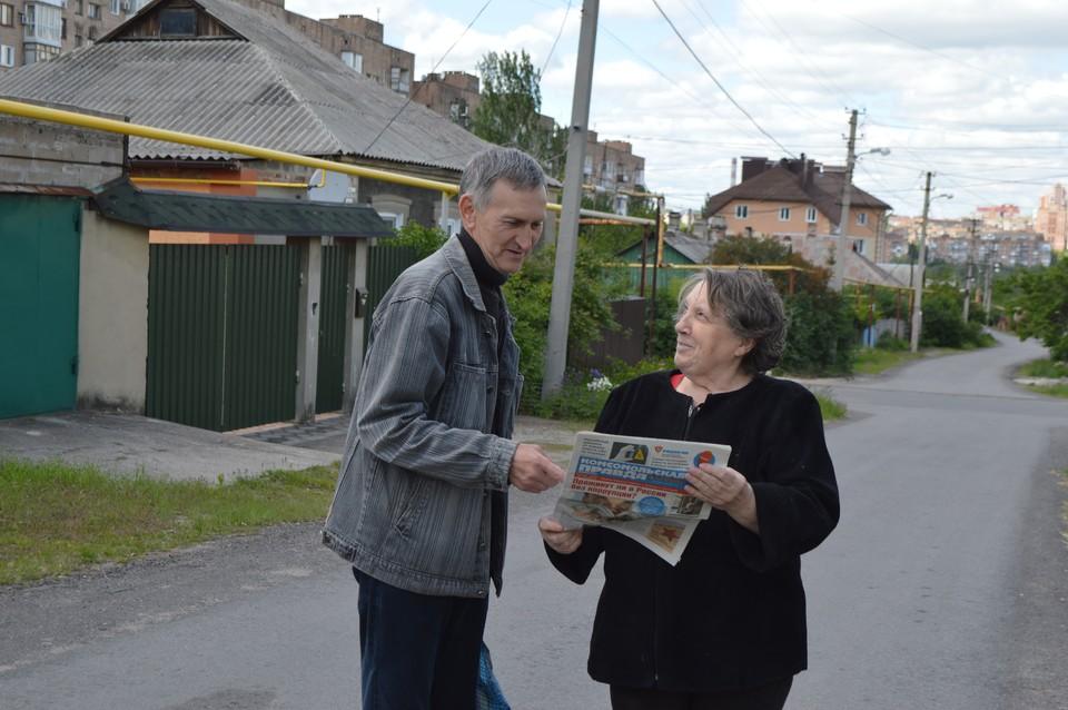 Жителям Донецка нравится читать в «Комсомолке» истории звезд и простых людей, а также узнавать из газеты о работе Путина