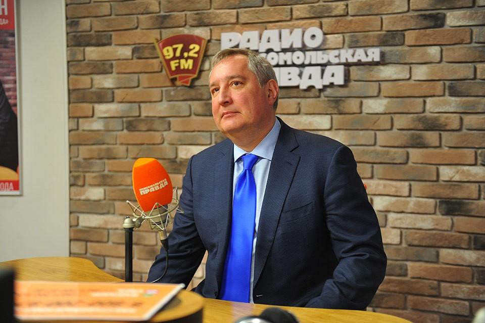Глава Роскосмоса Дмитрий Рогозин в студии Радио «Комсомольская правда».
