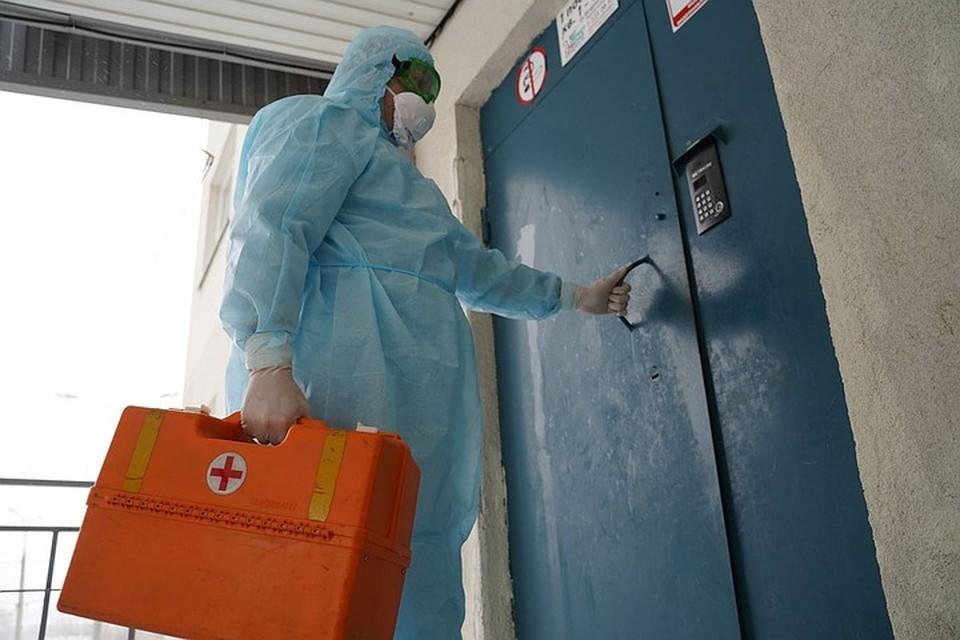 Число инфицированных коронавирусом в России за сутки возросло на 8946 человек