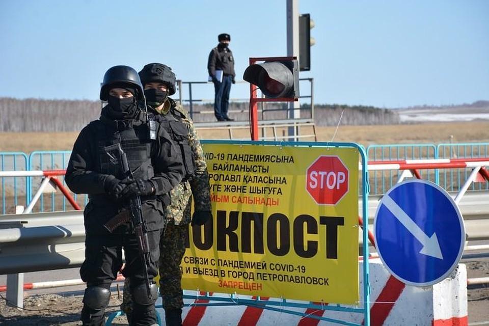 Блокпосты по всему Казахстану снимут 1 июня