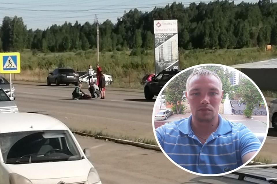 Илья Онянов попал под машину на улице Профессора Благих. Фото: соцсети. Коллаж: Валентина ВАГАНОВА.