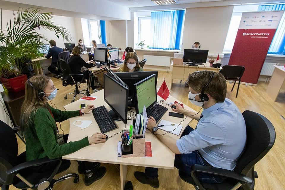 Студенты поработают операторами горячей линии. Фото: фонд Росконгресс