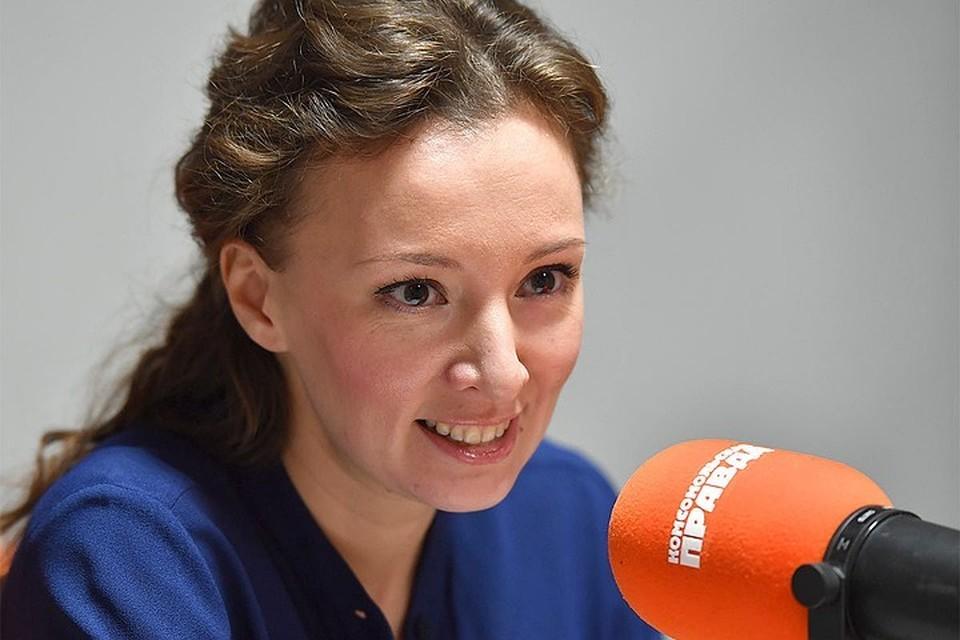 Главной героиней дня стала детский омбудсмен Анна Кузнецова
