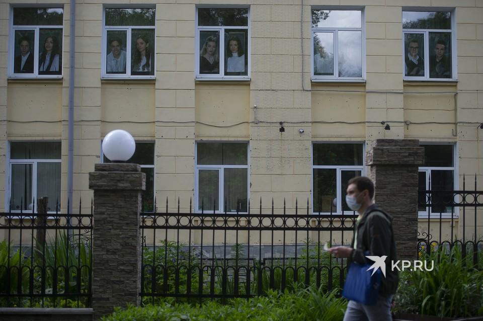 Лицей находится в центральной части Екатеринбурга