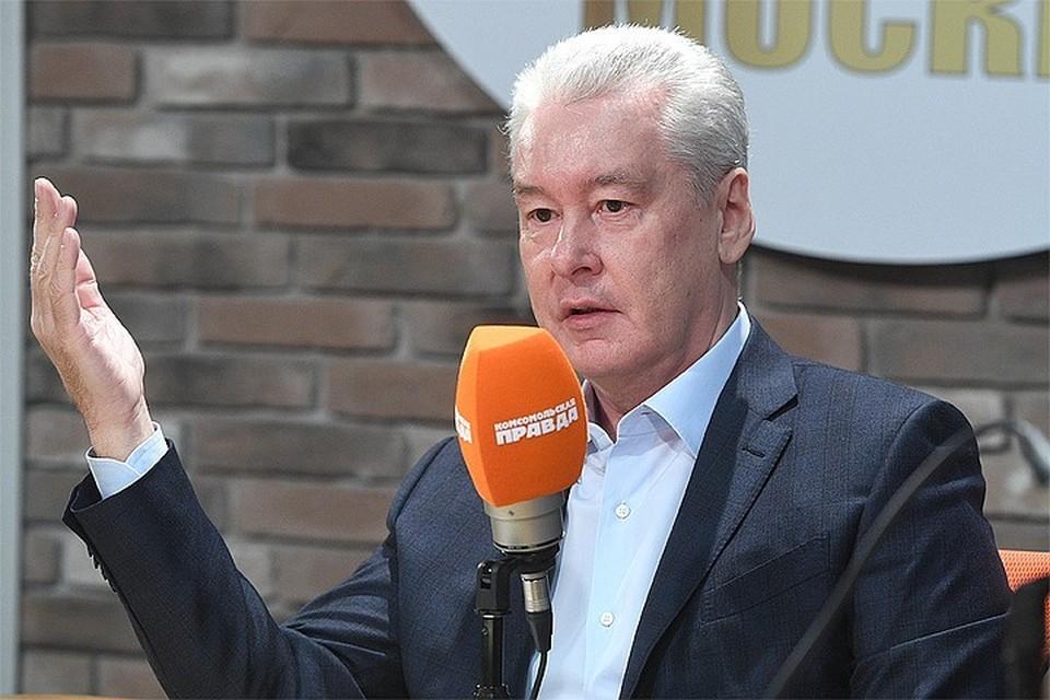 Сергей Собянин заявил, что москвичи могут проголосовать онлайн