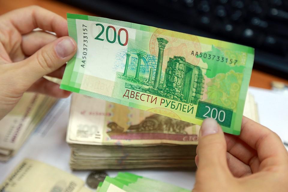 Общий объем невостребованных денег составляет 10 млрд рублей
