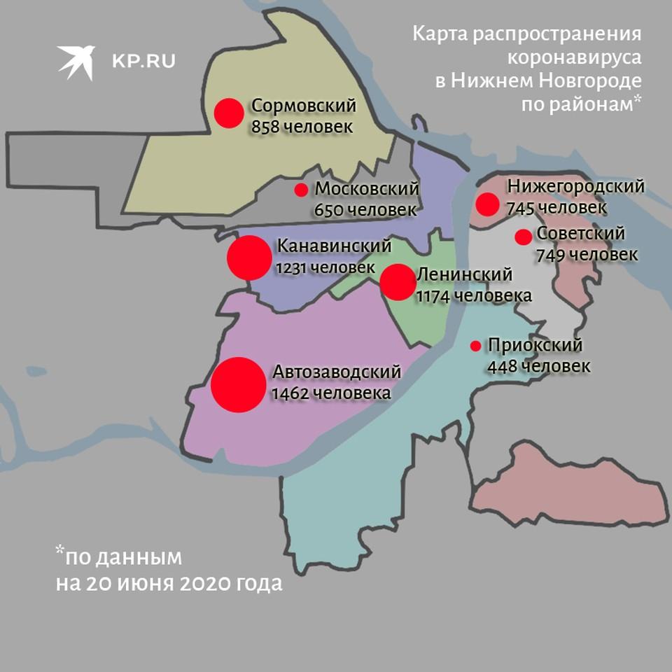 Карта распространения коронавируса по районам Нижнего Новгорода.