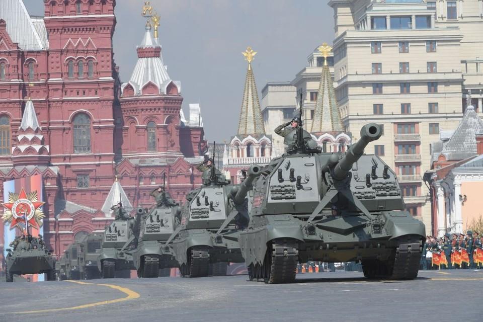 Парад Победы в Москве 24 июня 2020: прямая онлайн-трансляция