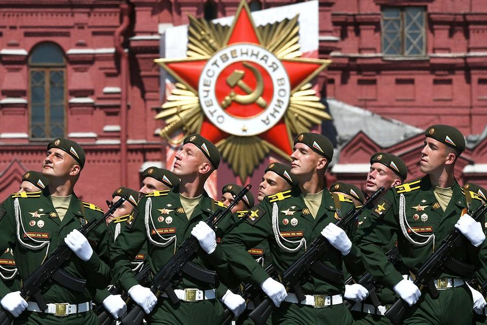 На Красной площади прошел Парад Победы.