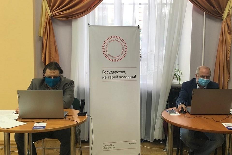 За честностью голосования по поправкам в Конституцию в Тюменской области следят наблюдатели и видеокамеры