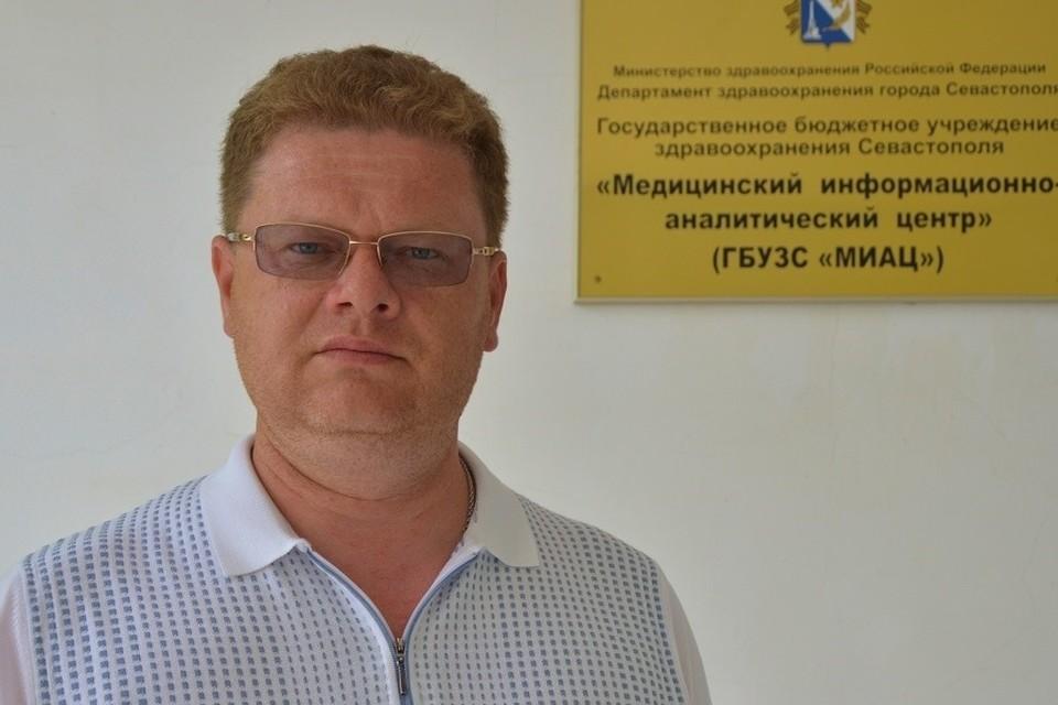 Сергей Игоревич Грыга