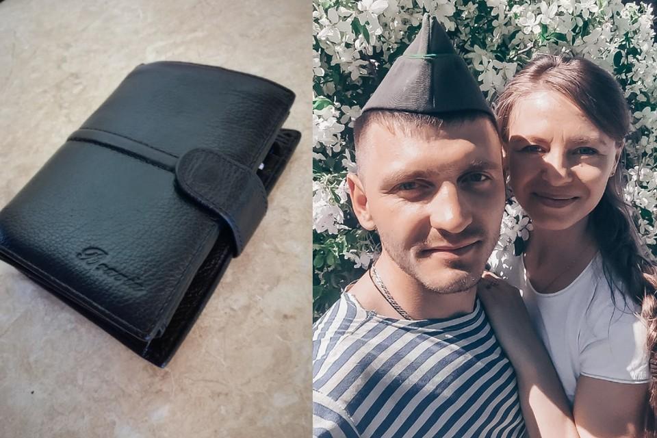 Мужчина вернул кошелек с 15 тысячами рублей, не взяв ни копейки. Фото:предоставлено героем публикации