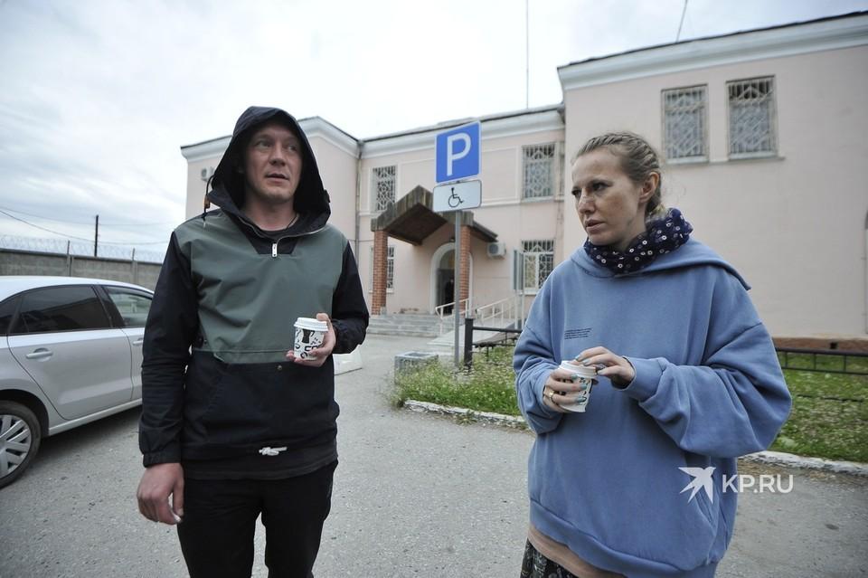 Ксения Собчак и Сергей Ерженков сразу после нападения.
