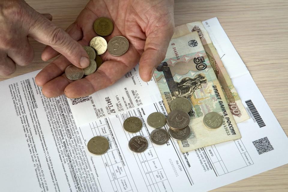 Тарифы на услуги ЖКХ в России повысили