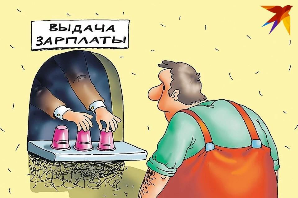 На фоне пандемии ожидания у белорусов очень пессимистичные: половина считает, что доходы в ближайшие время не вырастут, а треть считает, что они продолжат падать.