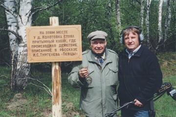 История одной фотографии: как Песков нашел тургеневских певцов