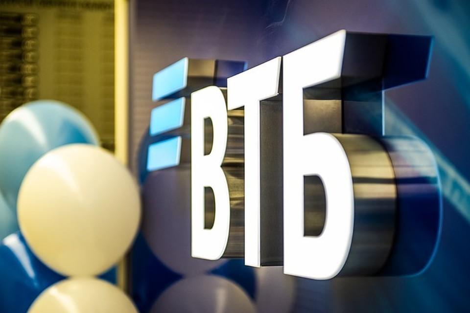 ВТБ – первый банк, который обеспечил доступ партнерам к собственной инвестиционной платформе.