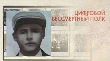 «В селе Переволоки на обелиске высечено его имя»: история ветерана Михаила Силаева