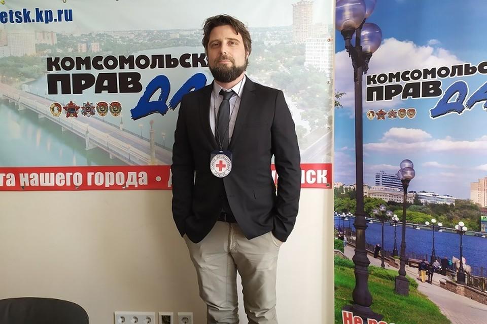 Руководитель Красного Креста в Донецке Сирил Жорена в Комсомолке