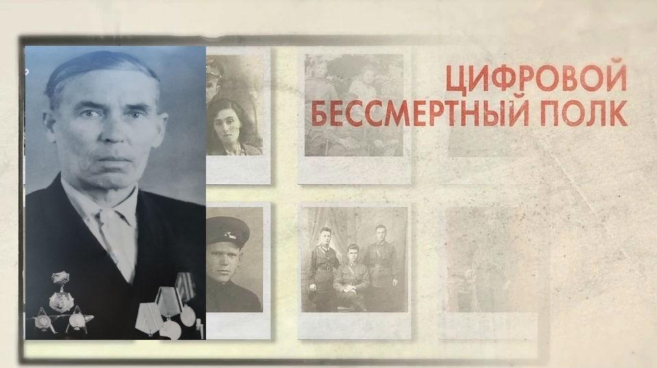 «О битве за Берлин он вспоминал с трепетом, иногда плакал»: история ветерана Константина Трифонова