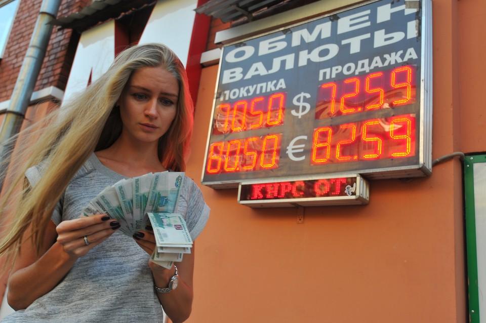 О том, что рубль ослабнет, было известно неделю назад