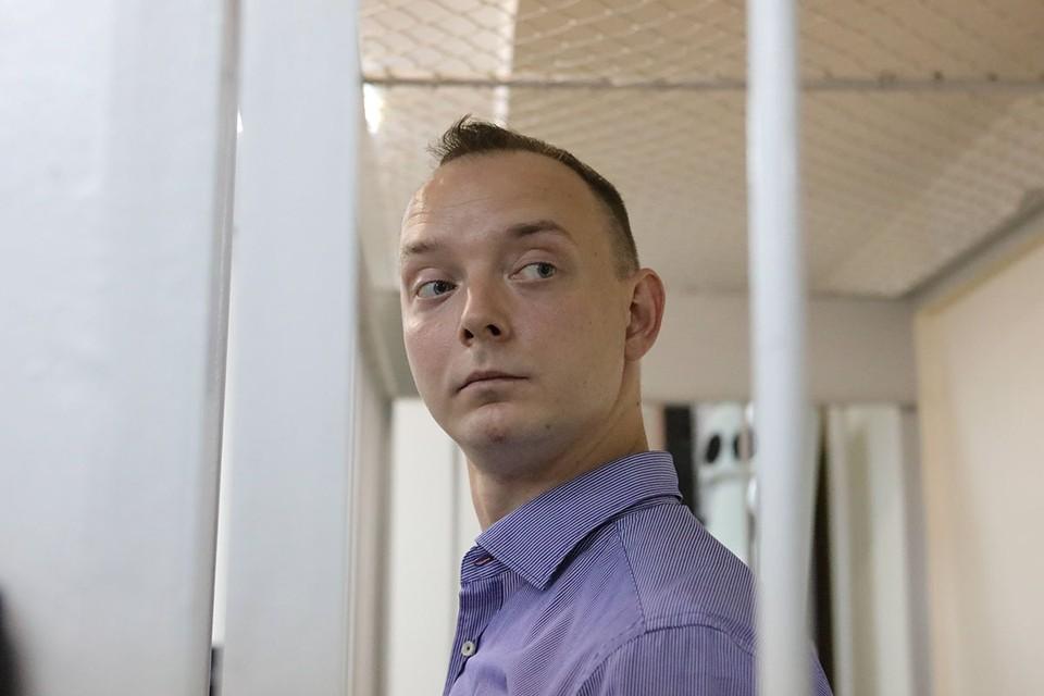 """По мнению следствия, прослушка подтвердила, что журналист работал на чешскую разведку. Фото: Софья Сандурская/АГН """"Москва"""""""