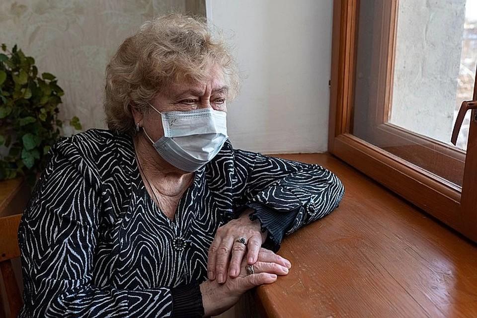 """Одиночество страшнее угрозы коронавируса. Фото: Архив """"КП"""""""