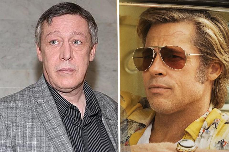 Михаил Ефремов и Брэд Питт - 56 лет