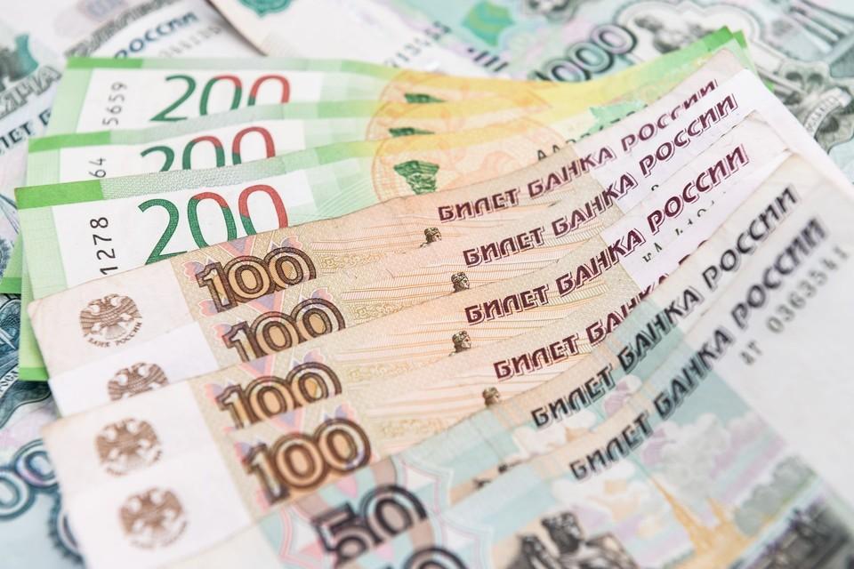 Эксперты предлагают обменять деньги 100 к 1