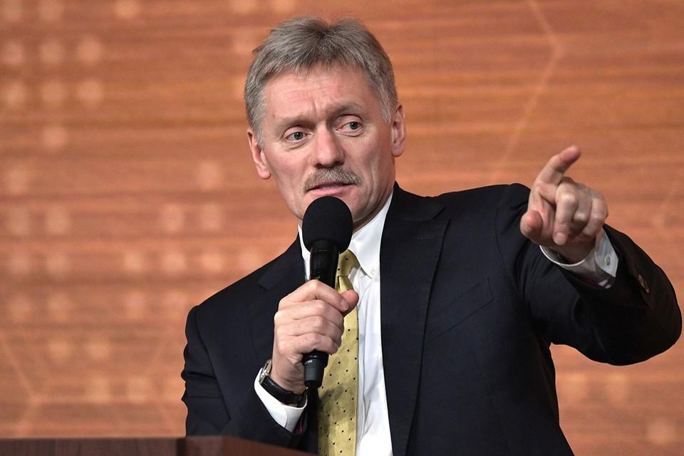 Дмитрий Песков в минувшее воскресенье в эфире «России 1» анонсировал одно из главных направлений деятельности президента и Кремлевской администрации.