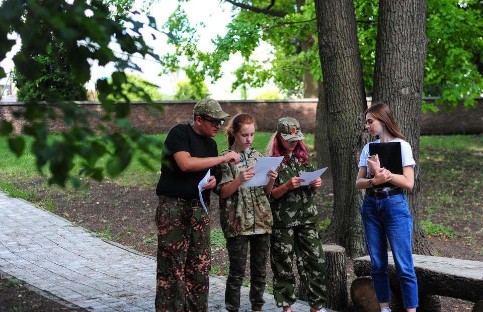 В Донецке молодежь провела квест, посвященный Курской дуге. Фото: Министерство молодежи, спорта и туризма