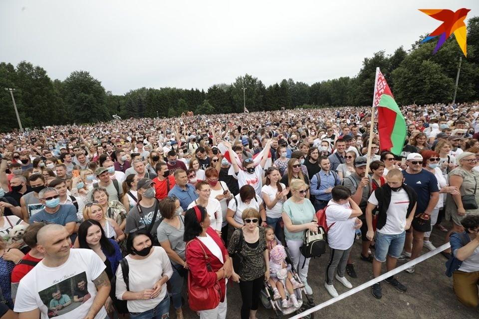 Пикет в поддержку Светланы Тихановской 19 июля 2020 года в Минске.