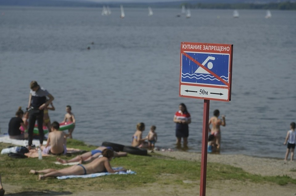 По данным регионального МЧС России на 15 июля, с начала лета в реках и озерах утонули 35 человек, из них 12 детей
