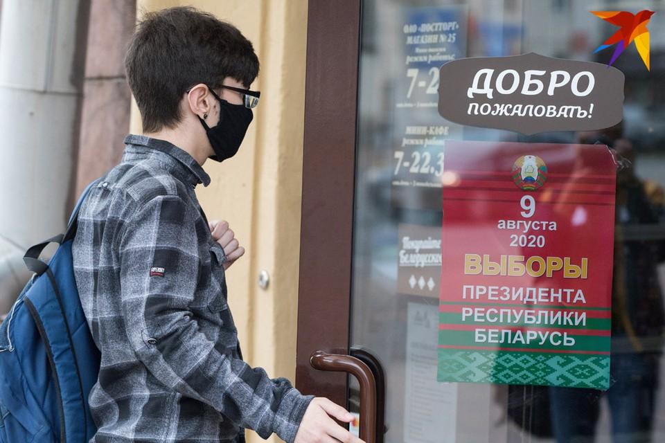 Выборы в Беларуси состоятся 9 августа