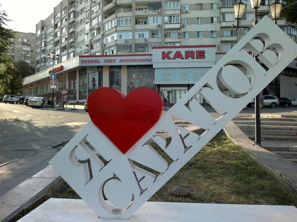Отдохнуть в Саратовской области приглашают всех россиян и даже местных жителей