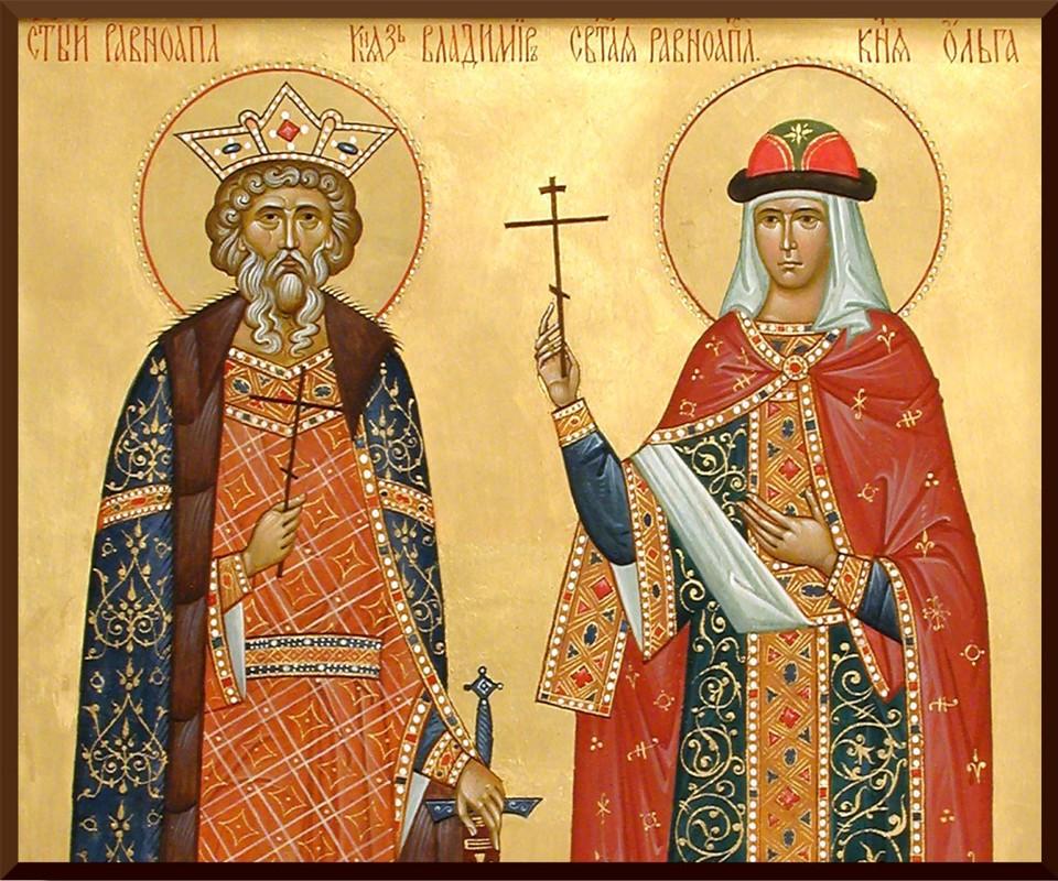 Князь Владимир изменил историю. Не последнюю роль в этом сыграла его бабушка - княгиня Ольга.