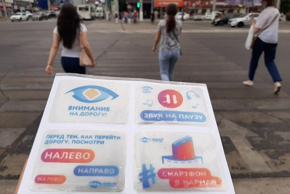 За полгода на волгоградских трассах произошло более тысячи аварий. Десятки пострадавших, сотня погибших – убедительная статистика для старта всероссийской социальной кампании «Внимание на дорогу!».
