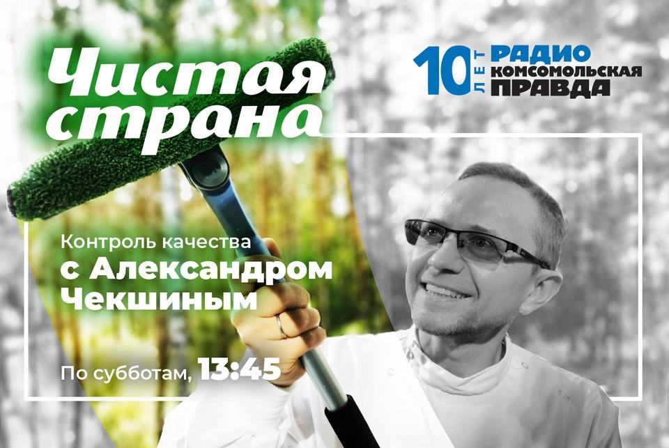 Всероссийское общество охраны природы запустило новый проект «Миссия - чистая вода»