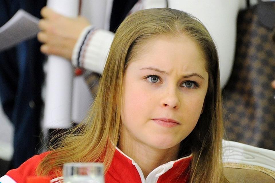 Юлия Липницкая.