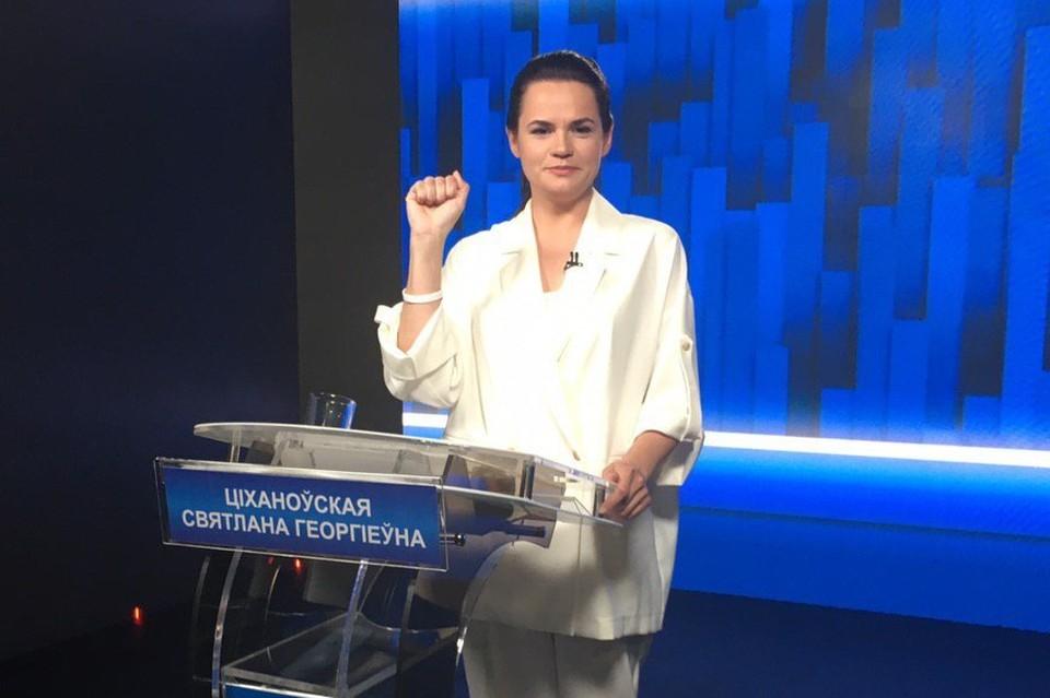 На ТВ выступила кандидат в президенты Светлана Тихановская. Фото: t.me/pulpervoi